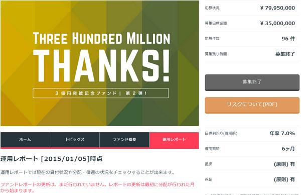crowdbank_report10
