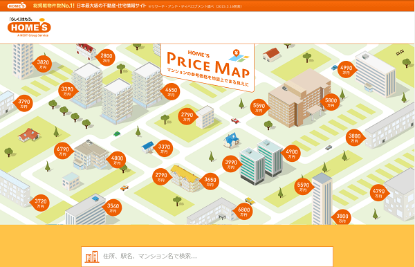 homes.co.jp_price-map