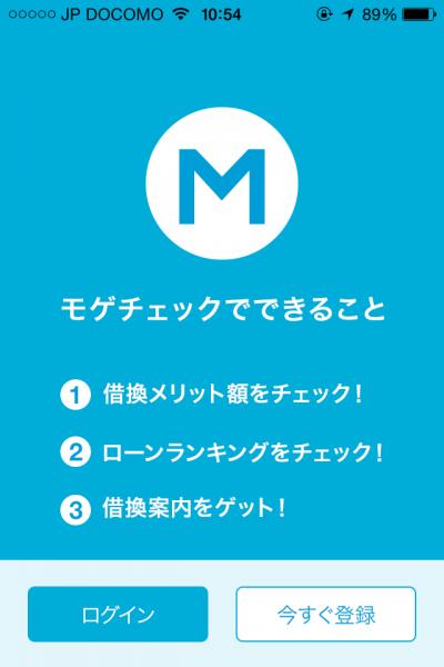 mogecheck (2)