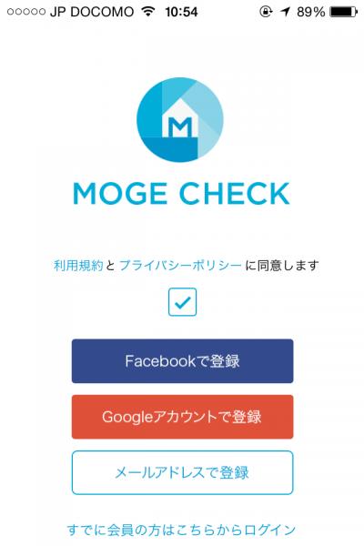 mogecheck (3)