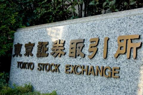 東証と大証が統合!世界第3位の市場に躍進